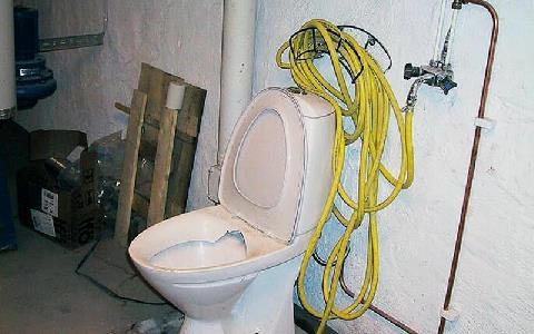 Toalett på arbetsplats